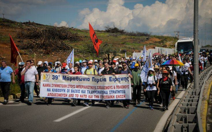 Σε εξέλιξη η 39η Μαραθώνια Πορεία Ειρήνης στην Αττική