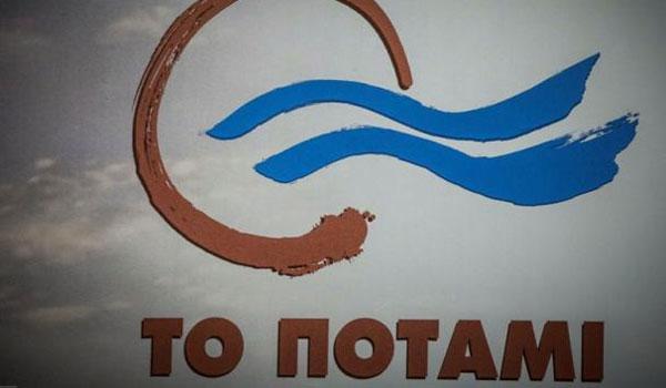 Το Ποτάμι: Πνιγμένοι στο ψέμα, προσπαθούν να βρουν συμμάχους