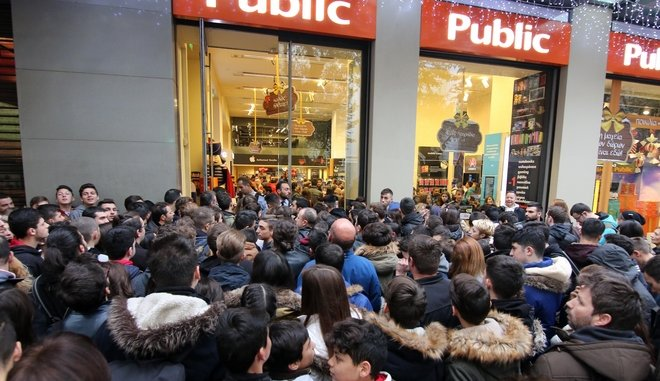 Black Friday 2018 - Public: Τι ώρα ξεκινούν οι προσφορές. Διευρυμένο ωράριο