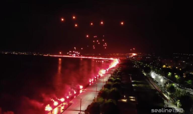 ΠΑΟΚ: Το απίστευτο pyroshow από drone