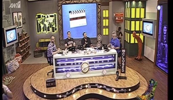 Επιστρέφει το Ράδιο Αρβύλα με τον Αντώνη Κανάκη