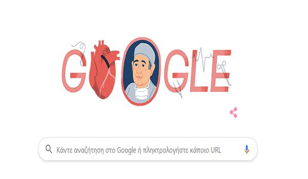 René Favaloro: Η Google τιμάει τα 96 χρόνια από τη γέννηση του καρδιοχειρουργού