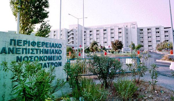 Θετικοί στον κορονοϊό γιατροί στο νοσοκομείο του Ρίου