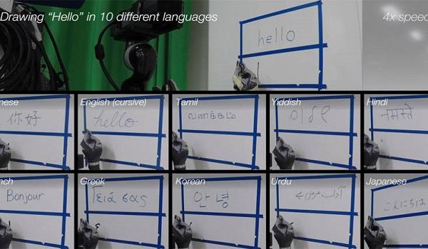 """Ρομπότ μαθαίνει μόνο του να γράφει """"γεια σας"""" στα ελληνικά"""