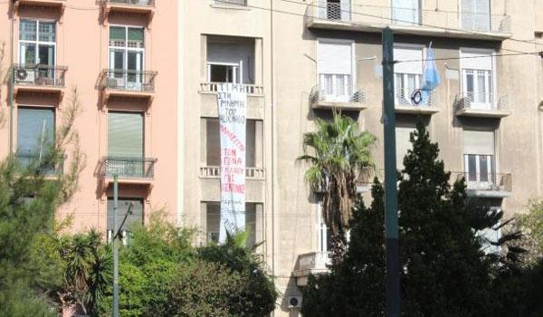 Ο Ρουβίκωνας χτύπησε το κουδούνι ... και εισέβαλε στην πρεσβεία της Αργεντινής