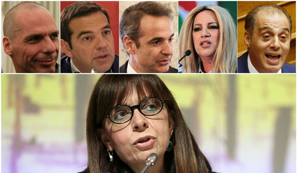 Η Σακελλαροπούλου εκλέγεται με ευρύτατη πλειοψηφία - Ομόφωνο ναι από ΣΥΡΙΖΑ, ΚΙΝΑΛ