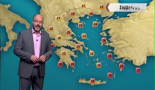 Σάκης Αρναούτγολου: Ασύλληπτη πτώση της θερμοκρασίας, ο καιρός το Σαββατοκύριακο