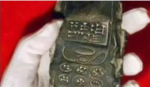 Παγκόσμιο Σοκ! Βρέθηκε κινητό χιλιάδων ετών