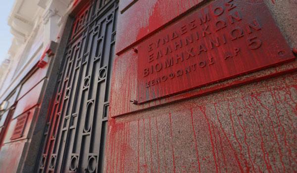 Επίθεση στον ΣΕΒ: Σύλληψη ηγετικού στελέχους του Ρουβίκωνα