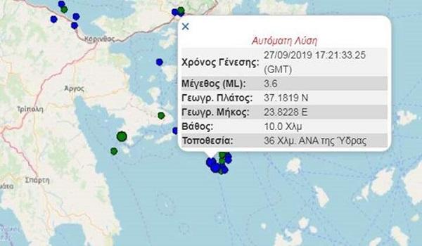 Σεισμός στη θαλάσσια περιοχή νότια της Ζακύνθου