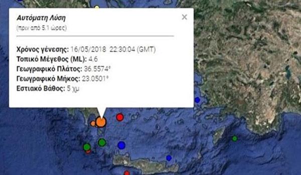 Σεισμός 4,6 Ρίχτερ ταρακούνησε τη Λακωνία