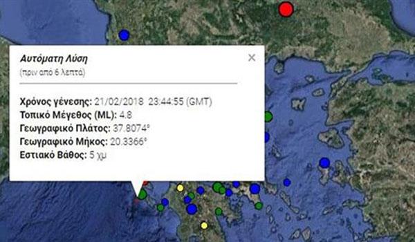 Σεισμός 4,8 Ρίχτερ αργά το βράδυ νότια της Κεφαλονιάς