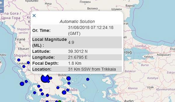 Ισχυρός σεισμός στην Καρδίτσα ταρακούνησε τη μισή Ελλάδα. Τι λένε οι σεισμολόγοι