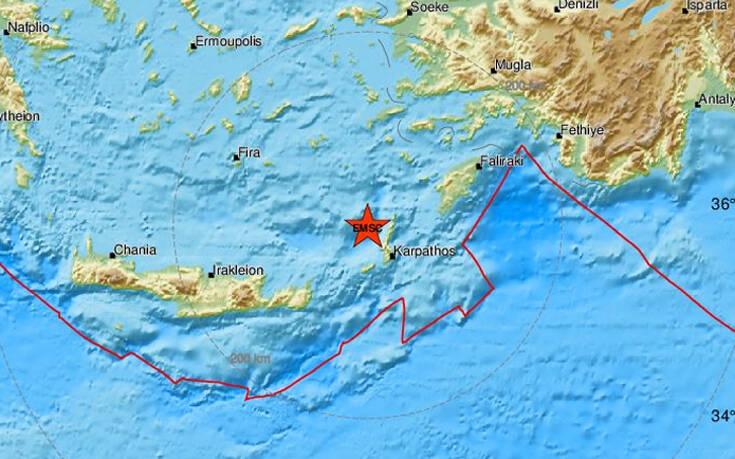 Σεισμός τώρα ανοιχτά της Καρπάθου. Η δόνηση είχε μέγεθος 4,8 Ρίχτερ
