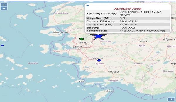 Ισχυρή σεισμική δόνηση 5,3 Ρίχτερ στην Τουρκία - Αισθητός σε Χίο και Λέσβο