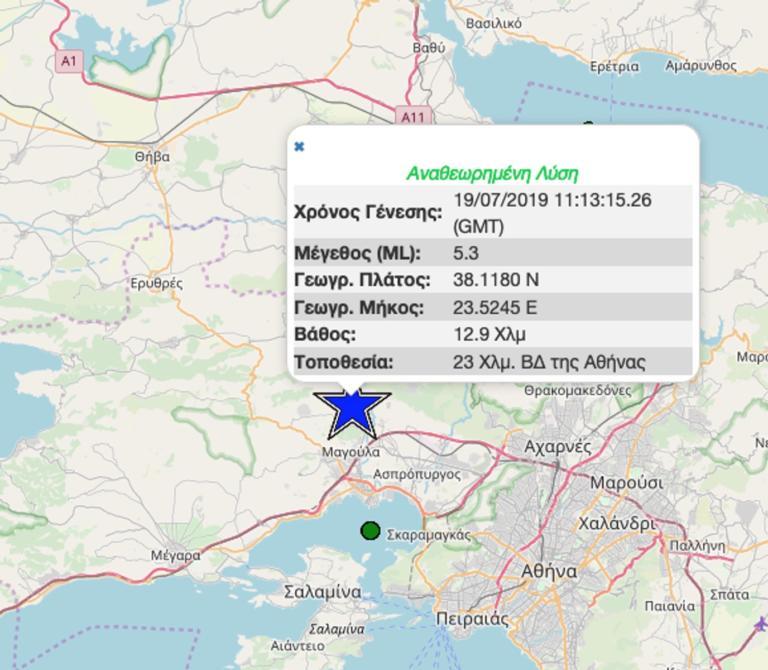 Ισχυρός σεισμός με επίκεντρο την Μαγούλα Αττικής. Τι λένε οι σεισμολόγοι