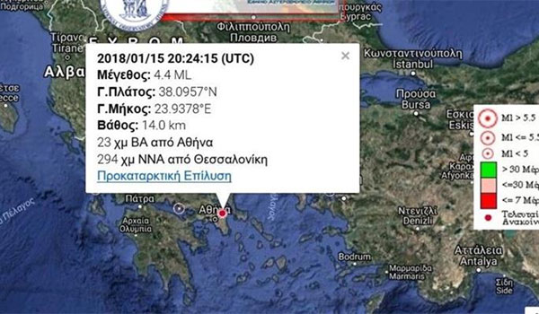 Σεισμός στην Αττική: Έγιναν 15 σεισμοί μέσα στη νύχτα. Τι λένε οι σεισμολόγοι