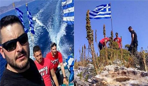 Το κάναμε για τον Γιώργο Μπαλταδώρο. Τουρκία: Την κατεβάσαμε - Διαψεύδει η Ελλάδα