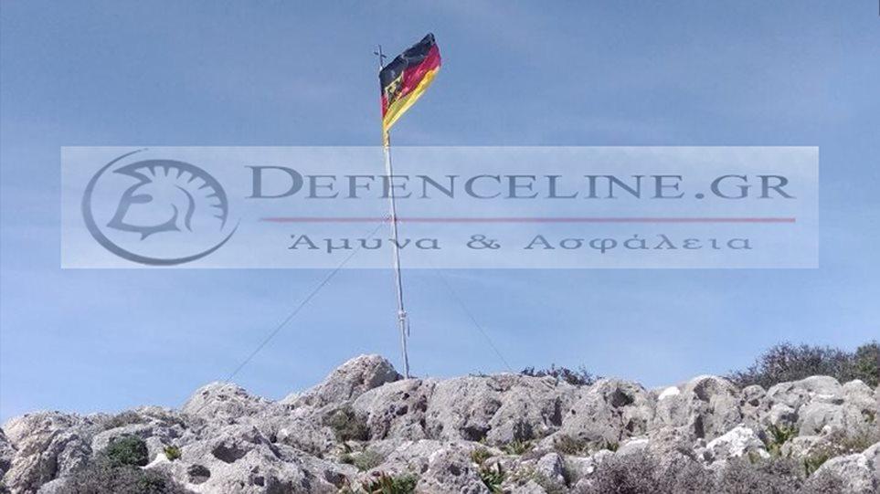 Αποτάχθηκαν οι Γερμανοί αξιωματικοί που κατέβασαν την ελληνική σημαία στην Κρήτη