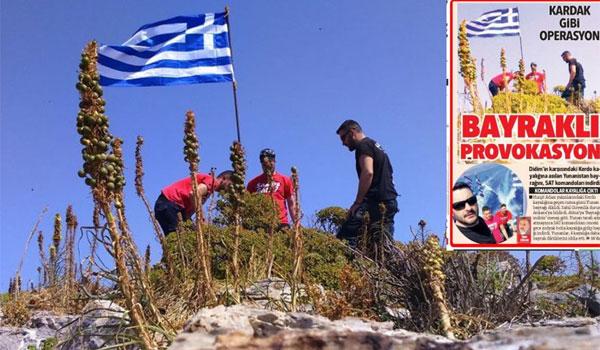 Οι Τούρκοι λένε ότι ειδοποίησαν την Αθήνα και στη συνέχεια κατέβασαν τη σημαία