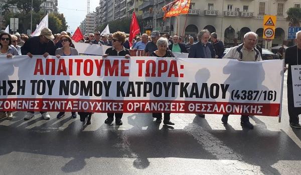 Θεσσαλονίκη: Πορεία συνταξιούχων