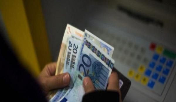 Συντάξεις Μαρτίου: Πότε πληρώνει το κάθε ταμείο - Δείτε αναλυτικά