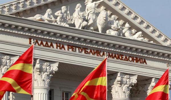 Σκόπια: Κρίσιμες προεδρικές εκλογές με φόντο τη Συμφωνία των Πρεσπών