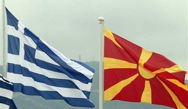 Η Μακεδονία αλλάζει το όνομά της - Τα διεθνή ΜΜΕ για τη συμφωνία στο Σκοπιανό