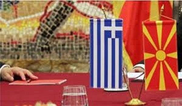 Τι αναφέρει η διάσκεψη του ΟΗΕ του 1977 για μακεδονική γλώσσα