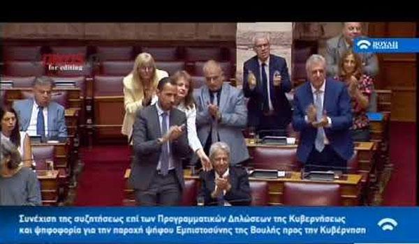 Βουλευτές σκούντηξαν συνάδελφό τους που δεν σηκώθηκε για να χειροκροτήσει!