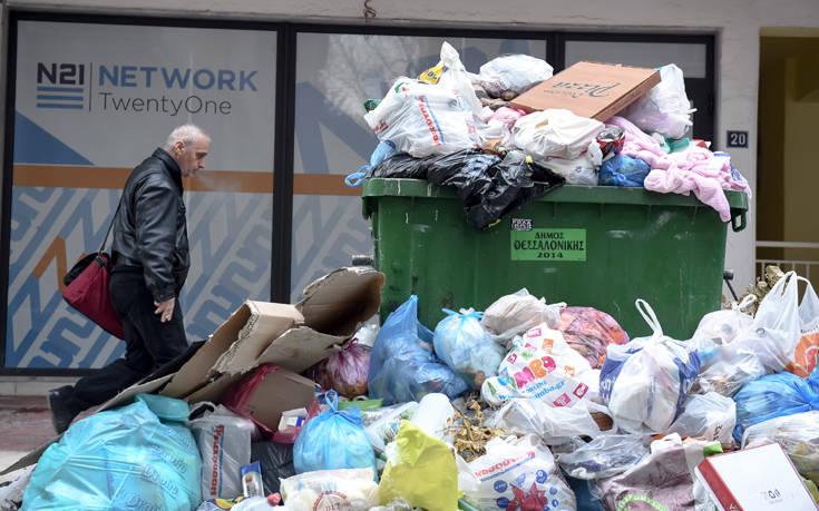 Δήμος Αθηναίων : Μην κατεβάζετε σκουπίδια στους δρόμους το Σαββατοκύριακο
