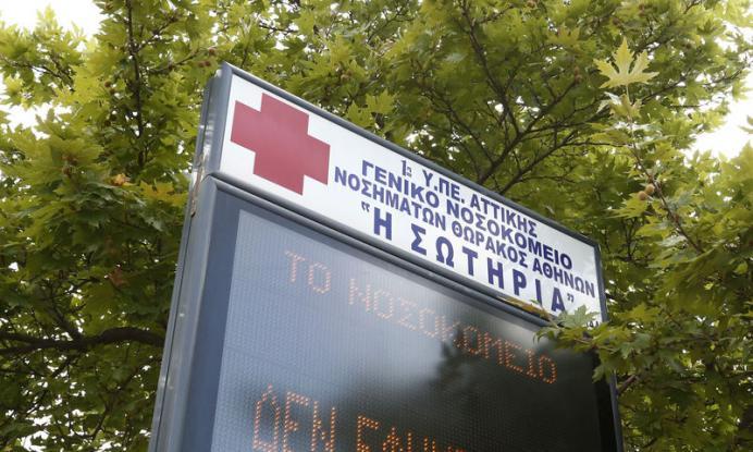 Κορονοϊός: Για ώρες περίμενε στην ουρά του νοσοκομείου το τρίτο κρούσμα