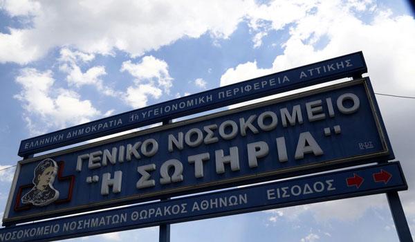 Κορονοϊός: Στο Σωτηρία οι δύο Έλληνες από το Diamond Princess