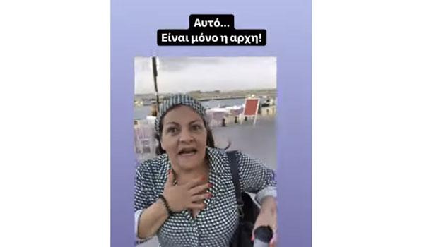 Η φάρσα στην Βίκυ Σταυροπούλου που την άφησε με το στόμα ανοικτό!