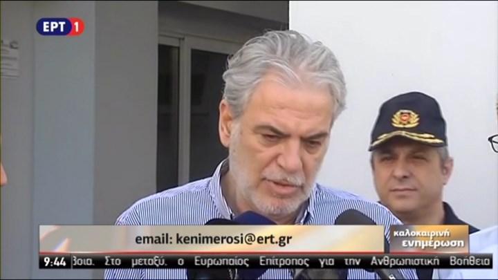 Στυλιανίδης: Επιδείχθηκε σπάνιος συντονισμός στην Εύβοια
