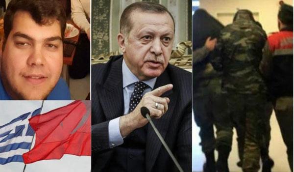 Οι Έλληνες στρατιωτικοί δεν αποφυλακίζονται - Τι είπε ο Ερτογάν στον Πούτιν
