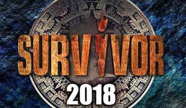 Survivor 2: Έφαγα δηλητηριώδη φασολάκια και φορούσα το ίδιο ρούχο 70 μέρες