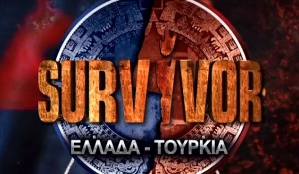 """Survivor 3: """"Κλείδωσε"""" η ημερομηνία του τελικού"""