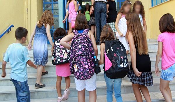 Γονικές άδειες: Τι ισχύει για τη νέα σχολική χρονιά;