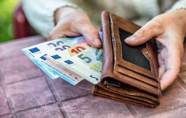 Συντάξεις Ιανουαρίου: Πληρώνονται νωρίτερα