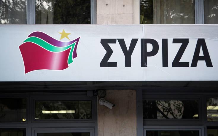 ΣΥΡΙΖΑ: Ο Μητσοτάκης κρύβεται αλλά οι Financial Times αποκαλύπτουν δώρα σε τραπεζίτες
