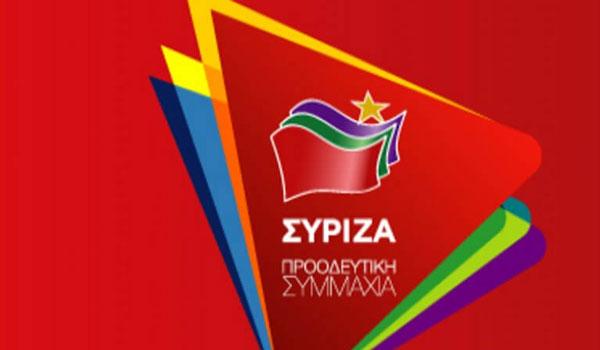 Η επικαιροποιημένη λίστα του ΣΥΡΙΖΑ για τις εκλογές. Υποψήφιος και στην Αν. Αττική ο Τσίπρας