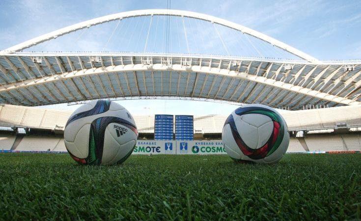 Τελικός Κυπέλλου: Απόψε και με μόλις χίλιους θεατές το ματς ΠΑΟΚ με ΑΕΚ