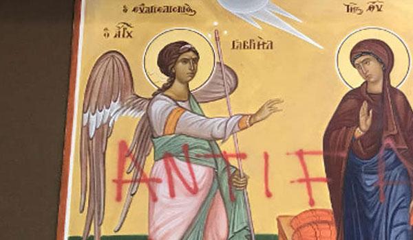 Διέλυσαν την Θεολογική Σχολή Θεσσαλονίκης. Πάνω από 100.000 ευρώ οι ζημιές