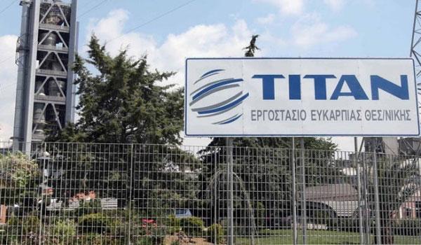 Ο όμιλος ΤΙΤΑΝ αποχωρεί από την Ελλάδα μετά από 116 χρόνια