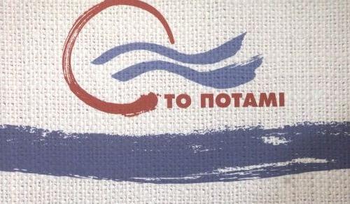 Ποτάμι για Πολάκη: Προσβάλλει τα θύματα της γρίπης και τις οικογένειές τους