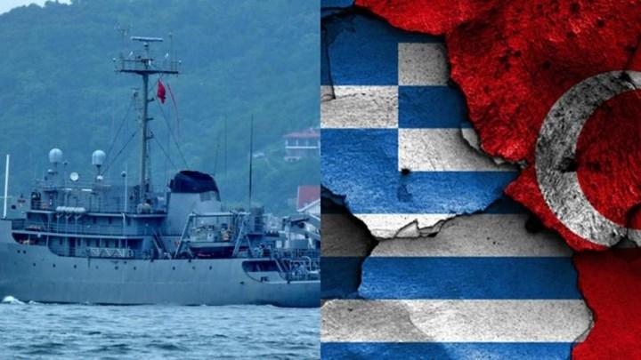Τουρκικό ΥΠΕΞ: H ΕΕ δεν είναι διεθνές δικαστήριο