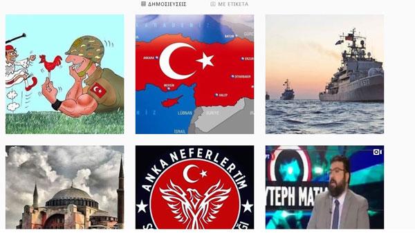 Τούρκοι χάκαραν το Instagram του Γιώργου Βασιλειάδη