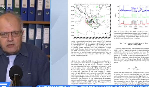 Αυτή είναι η μελέτη του ΒΑΝ. Ενδεχόμενο για σεισμό σε διάμετρο 225 χλμ.