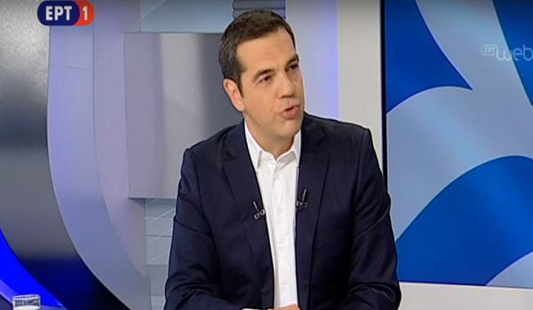Αλέξης Τσίπρας για τη συμφωνία με ΠΓΔΜ - Δεν βλέπω να δίνουμε κάτι, μόνο να παίρνουμε